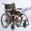 Lityum Bataryalı Taşınabilir Tekerlekli Sandalye (Stoklarımızda)